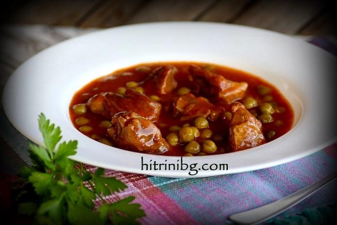 свинско месо с грах IMG_35671