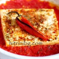 Печено сирене с домати