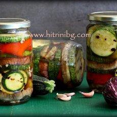 Гриловани зеленчуци в буркани