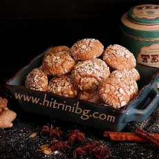 Напукани меденки - различната рецепта