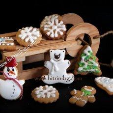 Джинджифилови сладки за Коледа
