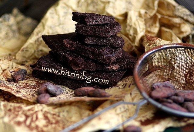домашен шоколад