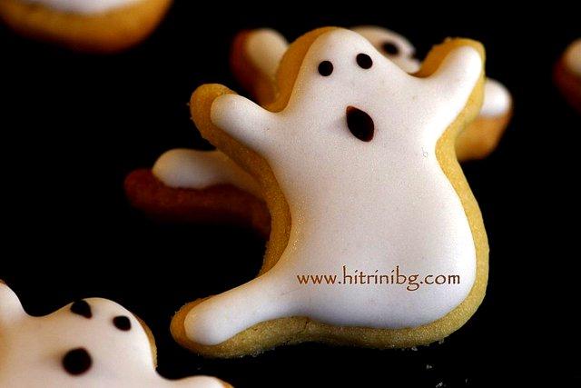 сладки за Хелоуин