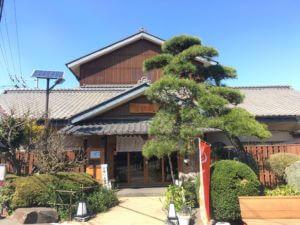 七沢荘の外観