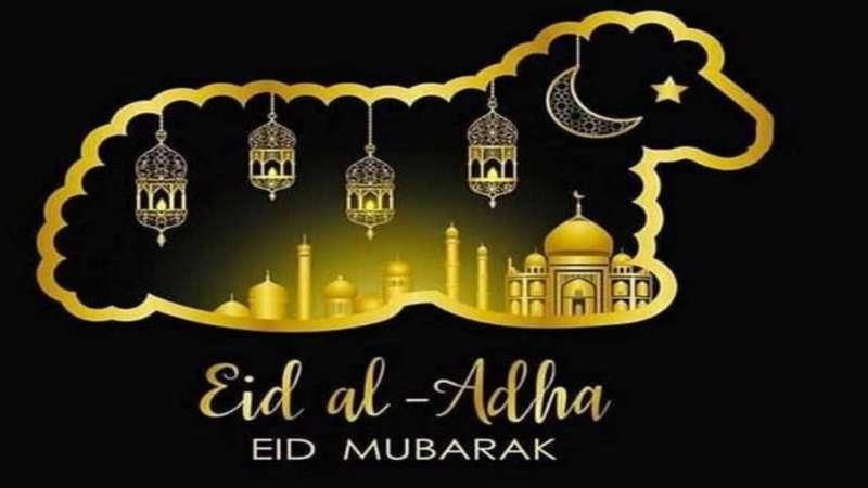 FG declares Tuesday, Wednesday as public holidays to mark Eid-el-Kabir