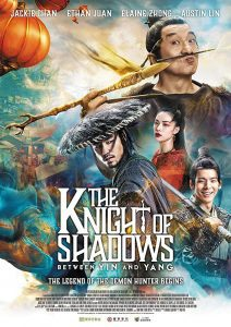 MOVIE: The Knight of Shadows – Between Yin and Yang (2019)