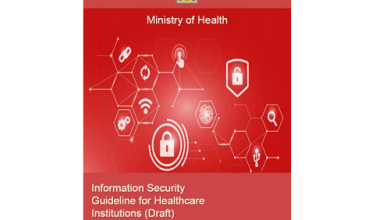 Photo of Information Security Guideline for Healthcare Institutions