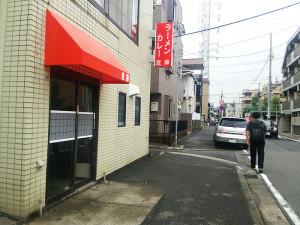 9月中のオープンが見込まれているラーメン・カレーの「佐藤」