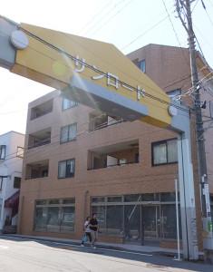 2015年5月末まで「酒のカクヤス」だったサンロード商店街入口近くに美容室「ネオリーブ」がオープン