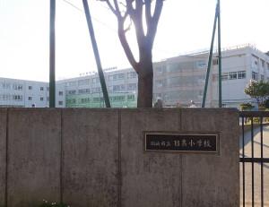 新川崎駅近くにある「川崎市立日吉小学校」は、日吉村時代の1932(昭和7)年に南加瀬高等小学校と鹿島田小学校が統合されて現在地に設けられてた。川崎日吉を代表する小学校