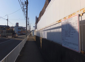 マンションが建てられる場所は「セブンイレブン横浜綱島東2丁目店」の近くとなる