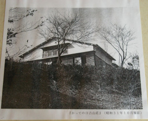『かつての日吉山荘』(昭和31年10月撮影)。主なき後も、川田ゼミ出身のゼミ生からなる「川田会」のメンバーたちがこの家を守ってきたという(鼠入さん提供)