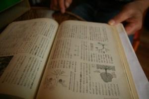 """川田夫妻が残した「園芸全書」(主婦の友社刊)。""""日吉山荘""""に植えられていた草花について、妻・定子さんによるアンダーラインが丁寧に引かれていた"""
