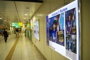 東急日吉駅(地下駅)側のコンコースにある横浜F・マリノスインフォメーション