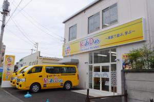 キッズデュオ(Kids Duo)日吉は「日吉元石川線」沿いの高田東1丁目(白坂交差点近く、ファミリーマート近く)に開設される