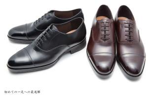 9月15日から販売が始まる新ブランド「Otsuka~オーツカヨコハマメイド」