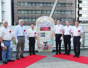 9月6日には新横浜駅前のペデストリアンデッキにカウントダウンボードが設置された(読者提供)