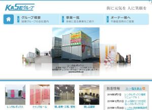 加瀬グループの本社は新横浜にある