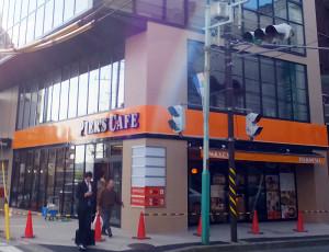 開店準備が進められている「PIER'S CAFE(ピアーズカフェ)綱島店」(