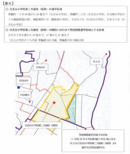 新たに示された有力な学区案。黄色い太線内が新小学校区、緑色の日吉7丁目エリアは矢上小との選択が可能(横浜市教育委員会の資料より)
