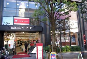 「綱島交差点」にある「あゆみブックス」は2階に「カフェ・ベローチェ」を併設