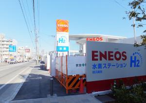 綱島街道に面して水素ステーションが設けられている