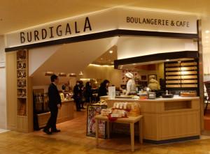 横浜市内では日吉東急が唯一の店舗!広尾に本店を構える「ブーランジェリー ブルディガラ」がいよいよオープン!イートイン席は37席とのこと