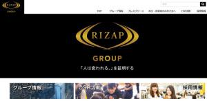 RIZAP(ライザップ)グループの公式サイト