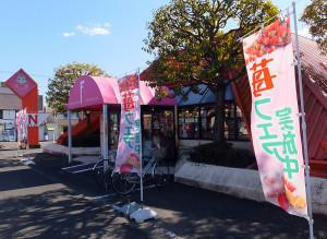 不二家がファミリーレストランを始めた年にオープンした「不二家レストラン高田町店」