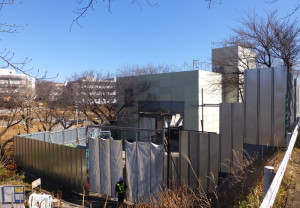 現在は旧「井田リハビリテーションセンター社会復帰棟」の取り壊しが行われている