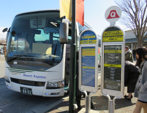 なお、帰りのバスは15時30分に出発し日吉駅には17時35分に着きます。往路は富士急バスでしたが、復路は東急バスの車両が使われます