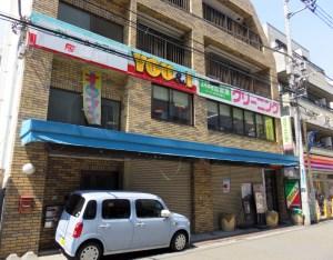 日吉東急アベニューのサンロード側出入口の目の前にある「アンダルシアビル」の2階が店舗