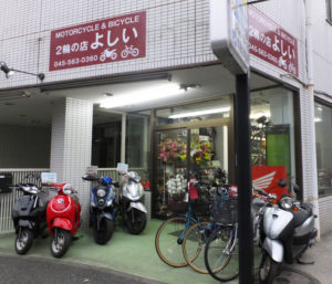 3月までサイクルショップピットロードが営業していた場所、日大中学・高校に隣接したビルに「2輪の店よしい」が新たにオープン