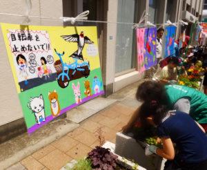 近隣の保育園・尚花愛児園(綱島西2)内の尚華塾アート教室の児童がこの日のために描いた「放置自転車防止ポスター」