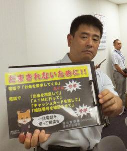 横浜市営バスにも掲示中のデザインを使用し、「かもめ~る」はがきに印刷。オレオレ詐欺を1件でも抑止することができるか