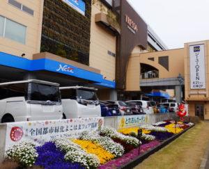 今年(2017年)は、「全国都市緑化よこはまフェア」が開催されたこともあり、港北オープンガーデンも多いに盛り上がった(トレッサ横浜・とれおんガーデン)