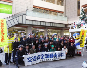 日吉駅前で「交通事故防止」と「飲酒運転根絶」を訴え、キャンペーンを実施。約50名が参加し交通安全を訴え(2017年12月12日14時頃撮影)