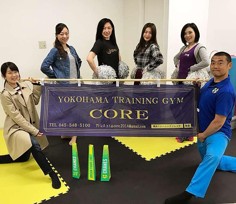 キッズチアダンスのチーム結成目指す、日吉駅近くで5/18(金)から教室開講