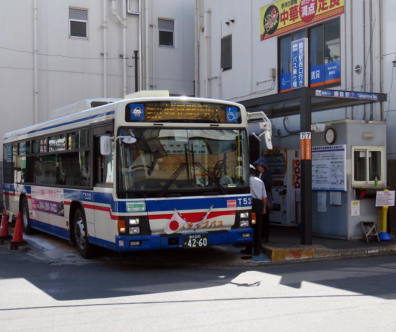 綱島駅の臨港バス「定期券販売所」、ICカード化で綱島街道沿いのコンビニ跡地へ移転