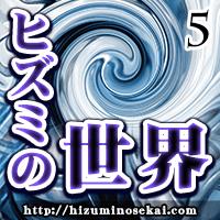 第005界【漫画】BL漫画
