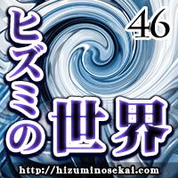 第046界【音楽】BURRN!(OCT2018)でダベる 後編