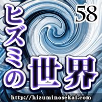 第058界【音楽】タワーレコード 後編