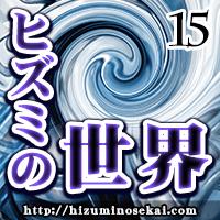 第015界【映画】SF映画 宇宙編【ネタバレ含】後編