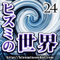 """第024界【映画】IT/イット """"それ""""が見えたら、終わり【ネタバレ含】"""