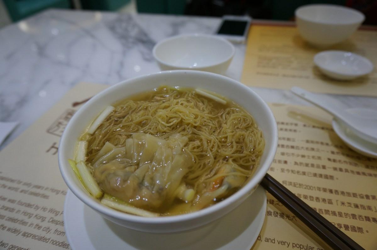 さらっと食べたい水餃子麺@何洪記