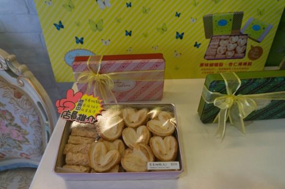 cookie-03415