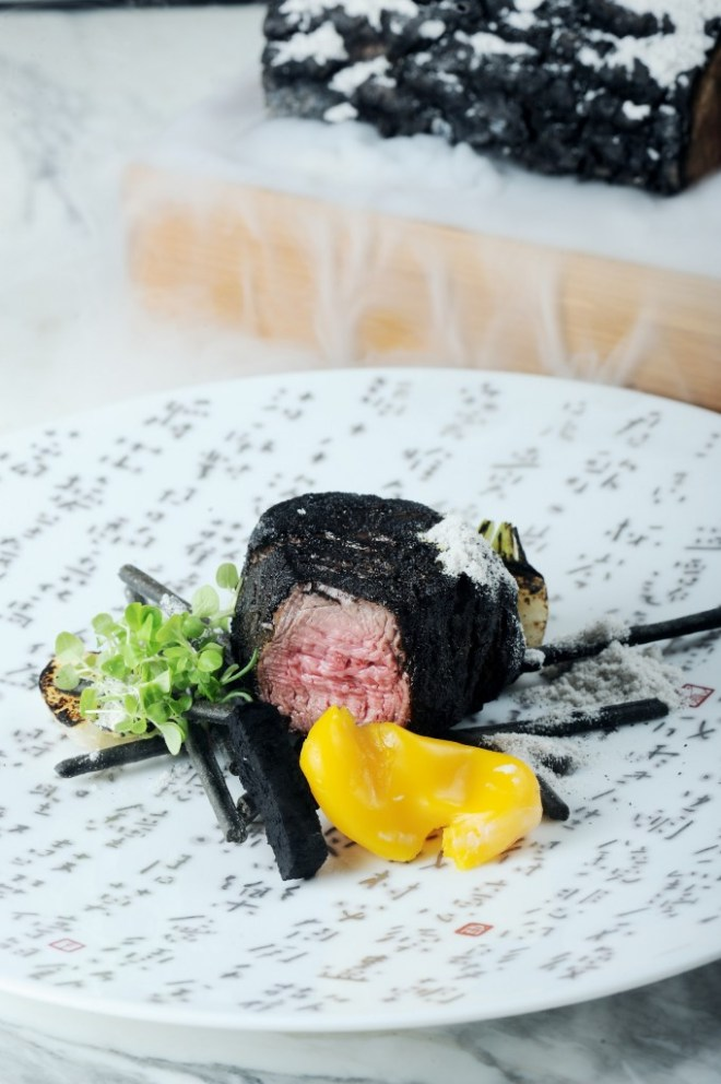 Kobe Beef - emailable