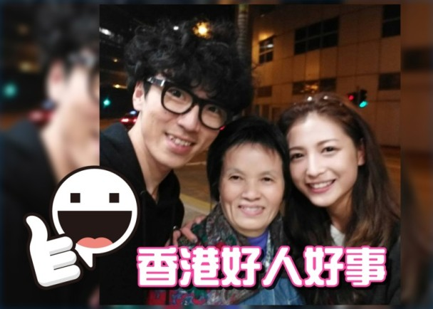 陸永整唔見老婆手袋 好彩阿姐幫手搵番|即時新聞|東網巨星|on.cc東網