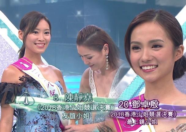 港姐:鄧卓殷獲最上鏡小姐|即時新聞|東網巨星|on.cc東網