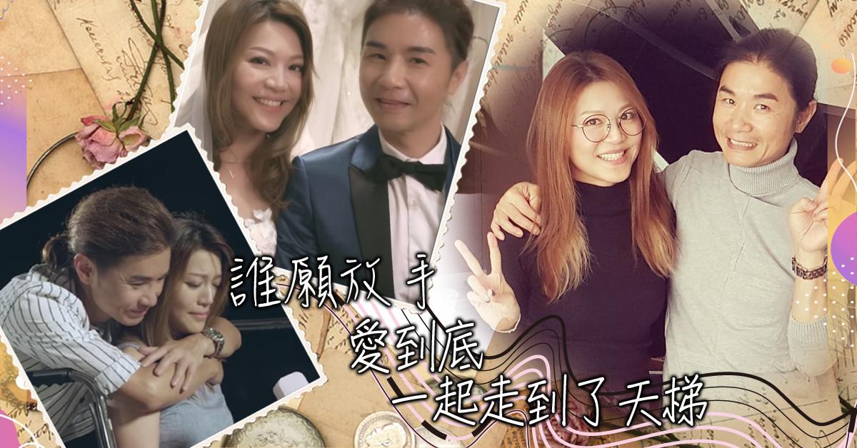 黃翊作歌拍MV冧老婆 康子妮做「愛的替身」|即時新聞|繽FUN星網|on.cc東網